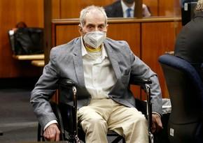Американский миллионер получил пожизненный срок за убийство 21-летней давности