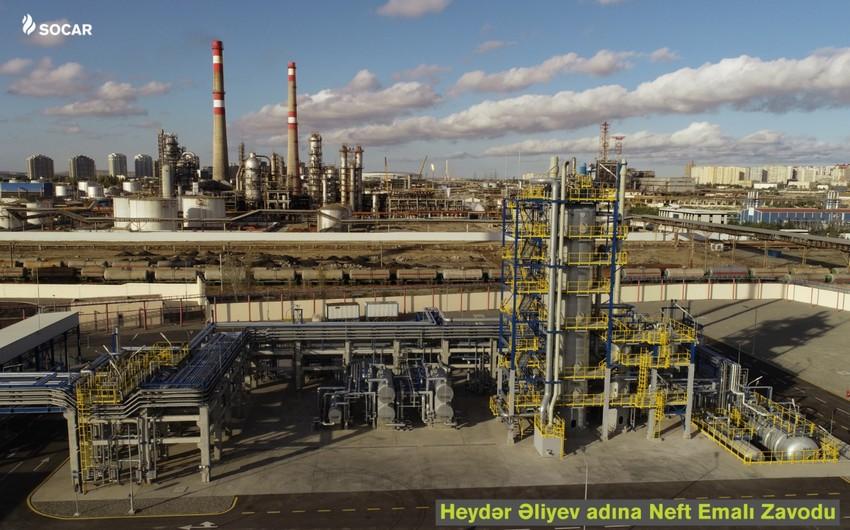 SOCAR повысит качество производимого бензина