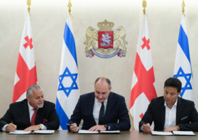 Georgia, Israel to produce machine guns
