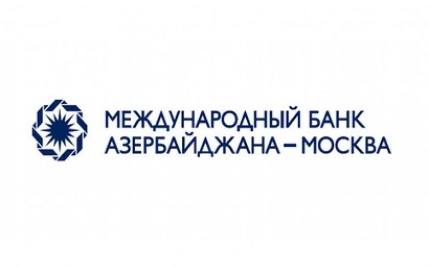 МБА-Москва возобновит свою деятельность - ЭКСКЛЮЗИВ
