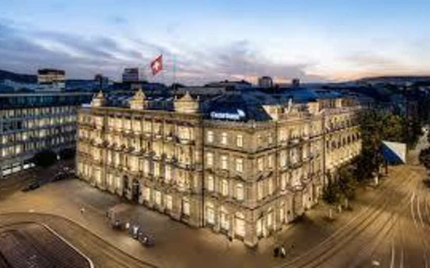 Экс-сотрудников швейцарского банка обвиняют в мошенничестве на 2 млрд долларов