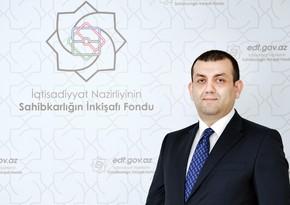 Фонд развития предпринимательства создаст новые финансовые инструменты