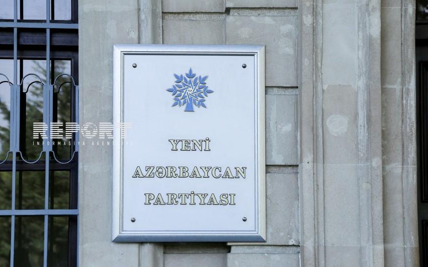 Доход партии Ени Азербайджан составил более 8 млн. манатов за прошлый год