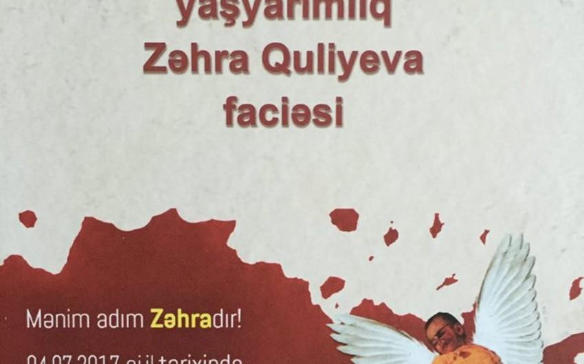 Deputat Aydın Mirzəzadənin Zəhra Quliyevaya həsr etdiyi kitabı çapdan çıxıb