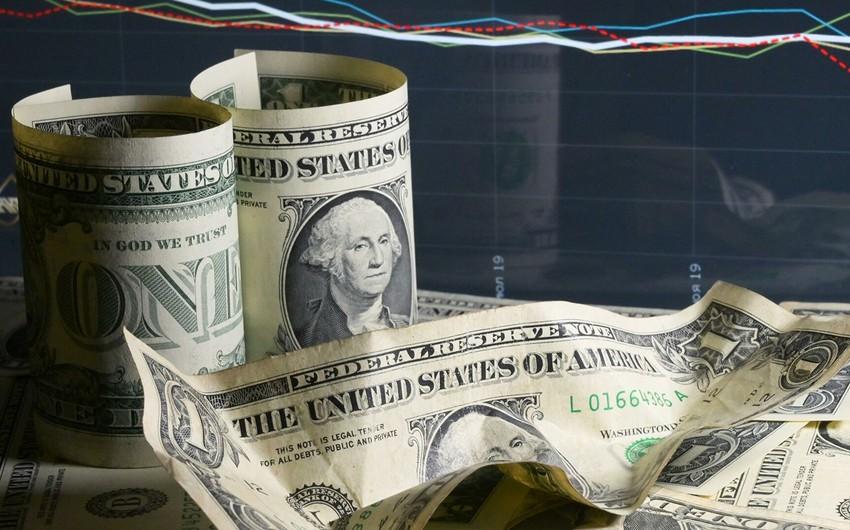 EIU: Мировая экономика может потерять 2,3 трлн долларов