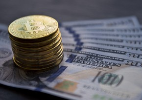 Bitcoin price has updates historical maximum