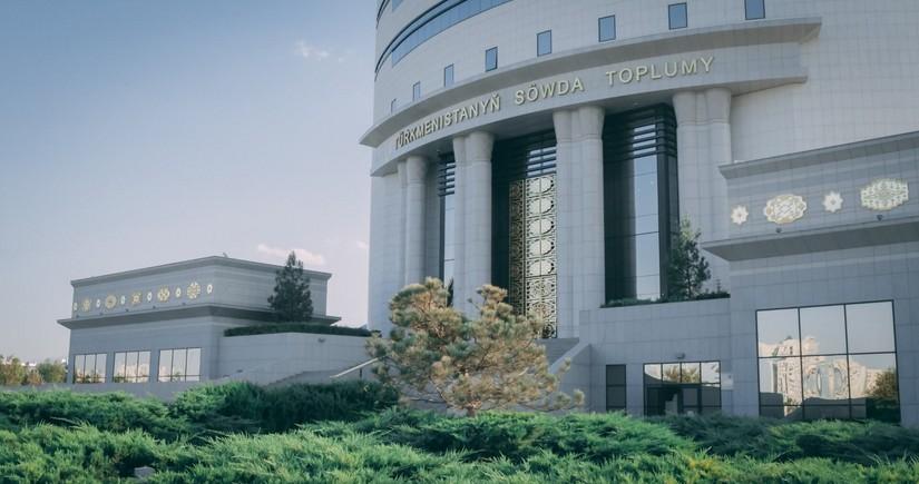 К торгам товарно-сырьевой биржи Туркменистана проявили интерес 5 стран