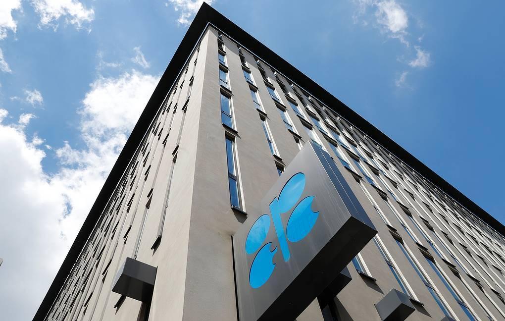 OPEC Azərbaycana dair proqnozunu azaldıb