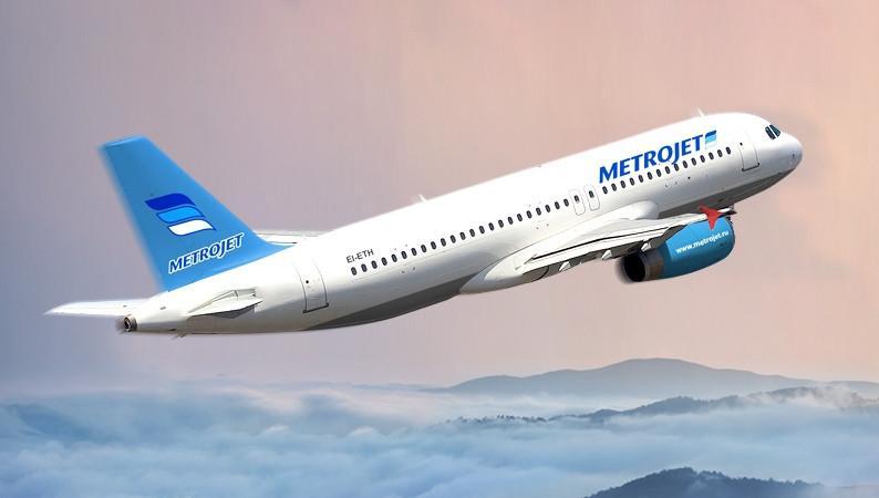 Открывается рейс из Габалы в Москву
