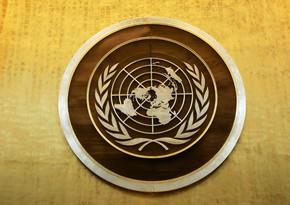 Представительство ООН выразило соболезнования в связи с кончиной Азада Рагимова