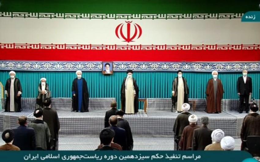 İbrahim Rəisi İran Prezidenti kimi səlahiyyətlərinin icrasına başlayıb