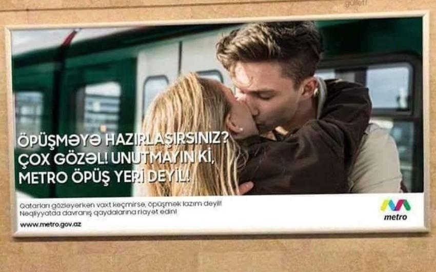 Nəsimi Paşayev: Bakı metrosu belə hadisə olarkən polisə müraciət edir