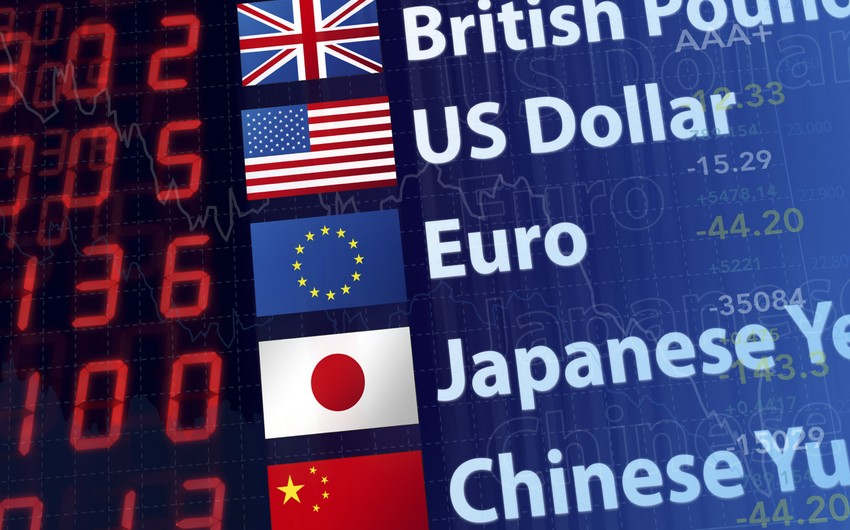 Exchange Rates of Central Bank (19.04.2018)
