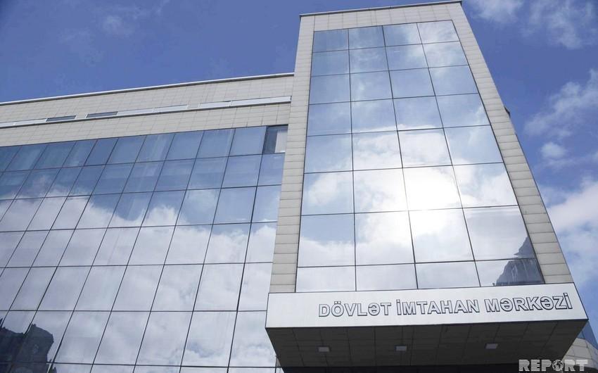 Dövlət İmtahan Mərkəzi ötən il 4 milyon manatdan çox xalis mənfəət əldə edib