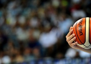 FIBA cancels summer 2020 events