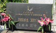 Richard Sorge's grave visited in Japan