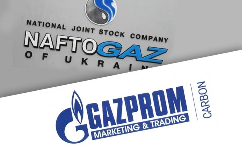 Газпром направил Нафтогазу предложение о продлении на год контракта на транзит газа