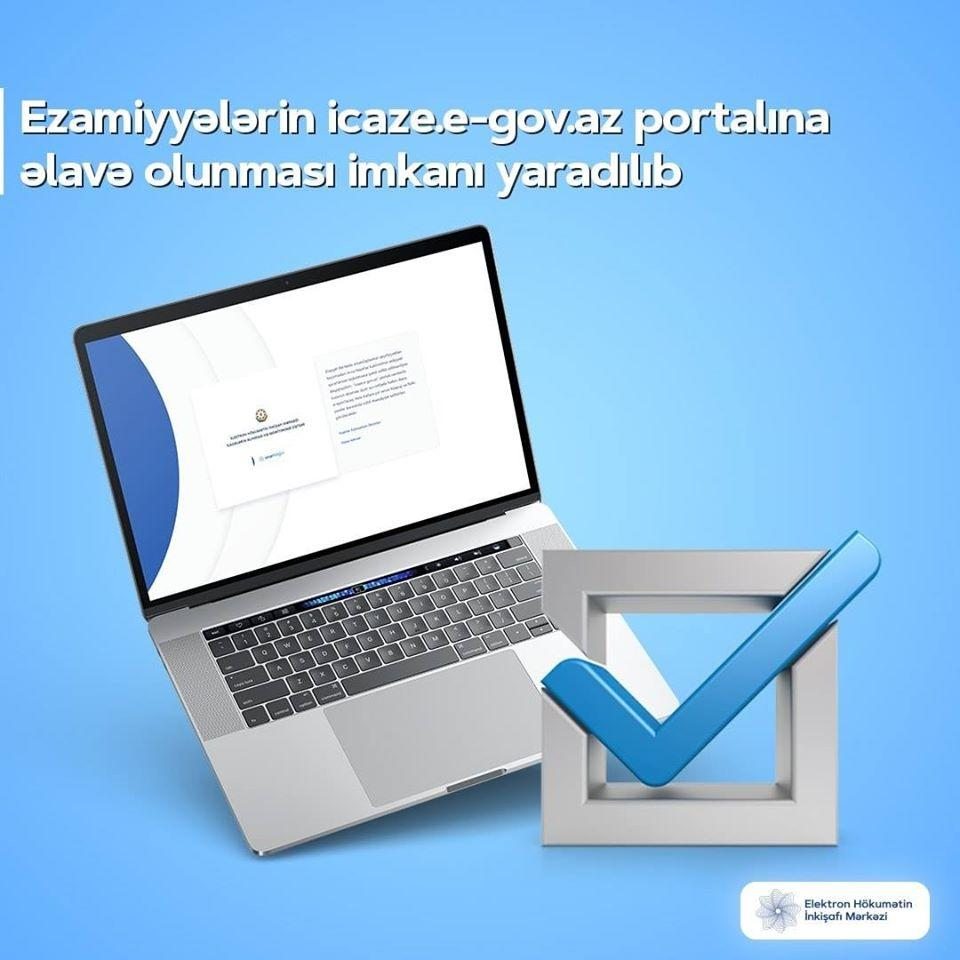 İcaze.e-gov.az portalından icazələr  -
