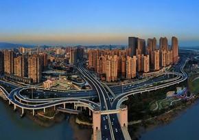 Город в Китае включен в Список всемирного наследия ЮНЕСКО