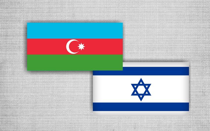Azərbaycanla İsrail arasında Birgə Komissiyanın yeni tərkibi təsdiqlənib