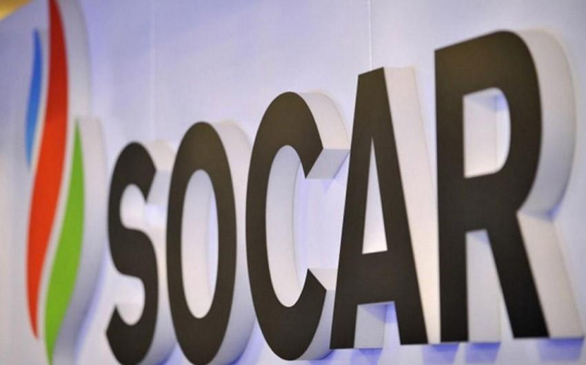 Доказанные запасы нефти SOCAR выросли в 2015 году
