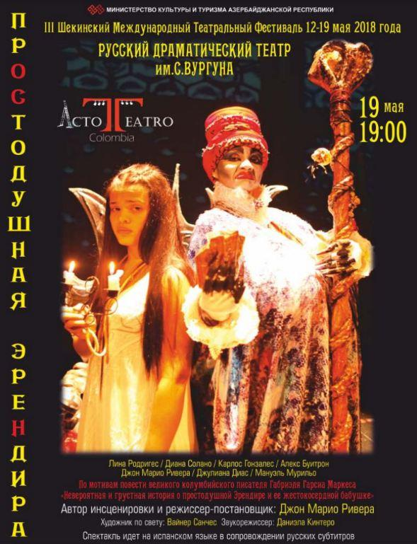 Colombian theatre group to perform in Baku