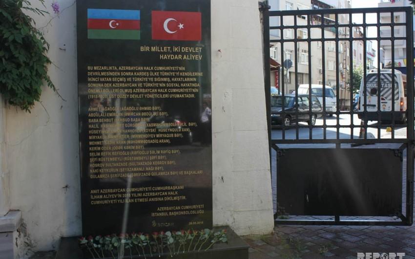 İstanbulda Azərbaycan diplomatik xidmət orqanlarının yubileyi qeyd olunub