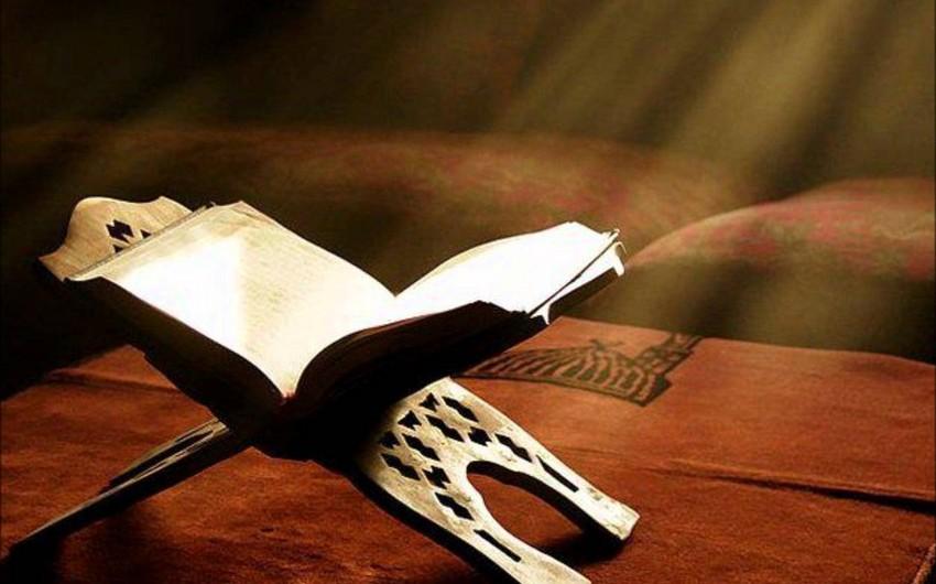 В Азербайджане создается база теологов