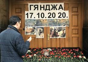 В Москве проходит акция в память о погибших в Гяндже