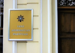 The Guardian must refute defamatory article about NEW AZERBAIJAN PARTY