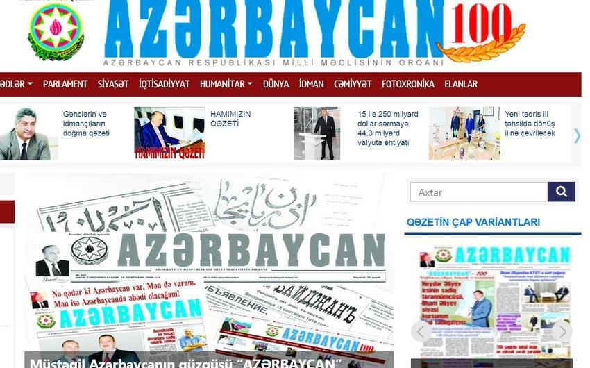 """""""Azərbaycan"""" qəzetinin əməkdaşları təltif olunub - SƏRƏNCAM"""