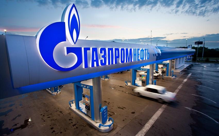 СМИ: Газпром уходит с турецкого рынка