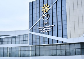 В Азербайджане откроются новые центры развития МСП