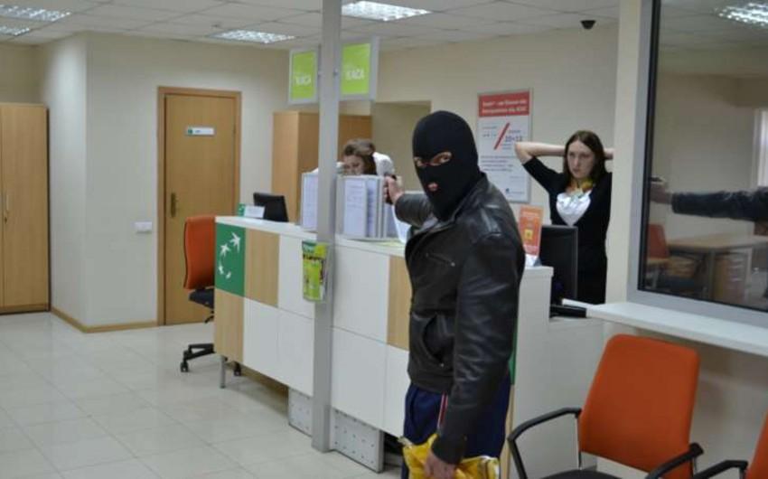 В Грузии попытались ограбить банк игрушечным оружием
