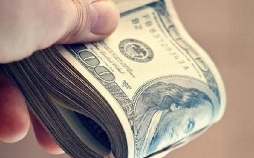 Report: Сегодня наличный курс доллара может снизиться