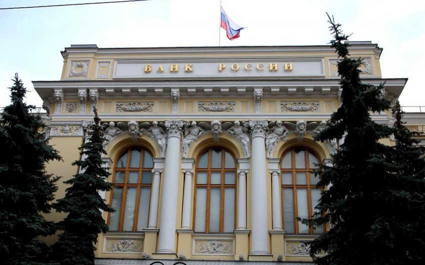Rusiya Bankının valyuta ehtiyatları bir həftəyə 30 milyard dollar azaldı