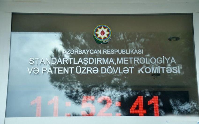 Azərbaycan Laboratoriyaların Akkreditasiyası üzrə Beynəlxalq Təşkilata assosiativ üzv qəbul olunub