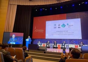 Заместитель председателя Милли Меджлиса принял участие в XIII Конвенте РАМИ