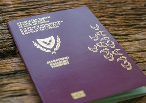 Cyprus suspends its citizenship for cash program