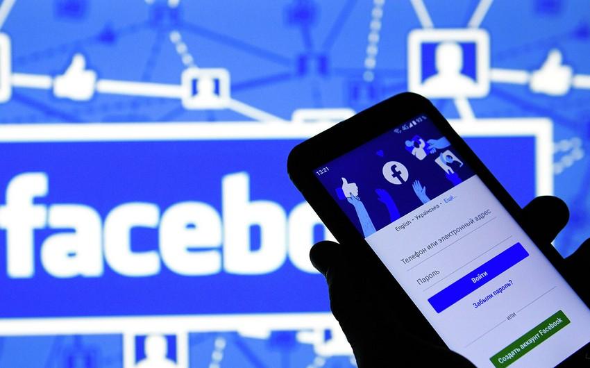 Facebook назвала причину утечки данных пользователей