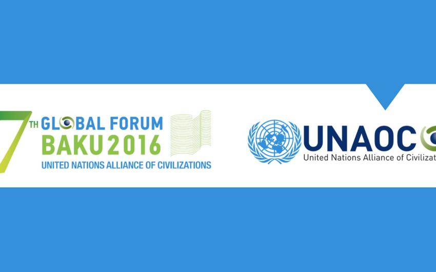 Совещание высокого уровня Группы друзей UNAOC состоялось в Баку