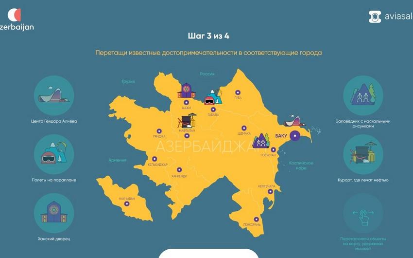 """Azərbaycan Turizm Bürosu """"Aviasales""""lə anlaşdı"""