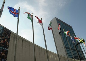 Россия перечислит в бюджет ООН 70 млн долларов