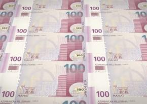 Исполнительную власть оштрафовали на 15 000 манатов