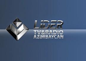 Остановлено вещание Lider TV