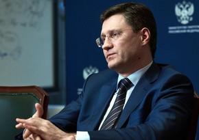 Глава Минэнерго России: цена нефти сейчас не может стать отрицательной