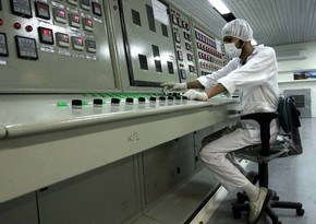 Iran announces testing of advanced centrifuges for uranium enrichment