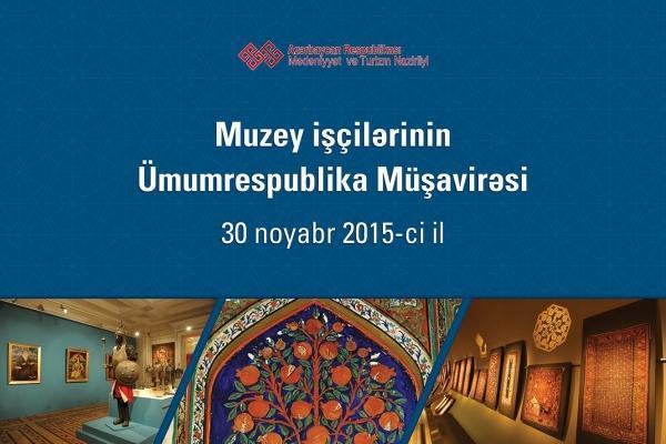 Baku to host republican meeting of museum workers