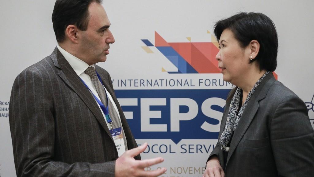 Azərbaycan protokol və işgüzar etiket üzrə aparıcı ekspertlərin beynəlxalq forumunda iştirak edib