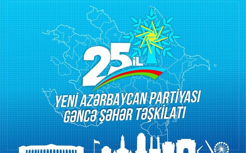 YAP Gəncə şəhər təşkilatının 25 illik yubileyi qeyd olunub - FOTO - VİDEO